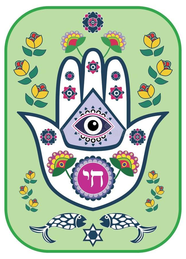Amuleto judío de la mano del hamsa - o mano de Miriam stock de ilustración