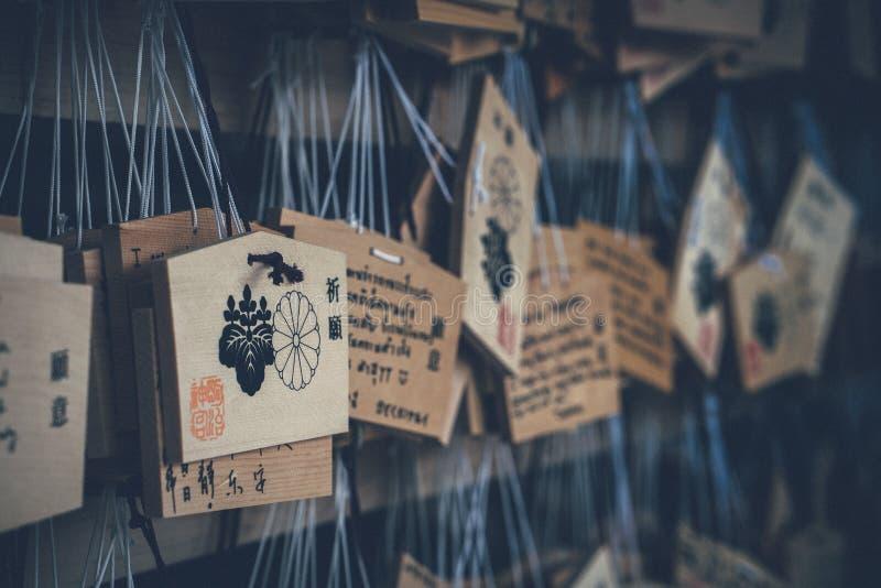 Amulette japonaise accrochant dans le tombeau de Meiji image stock