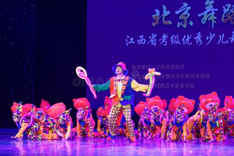 Amusement park- Beijing Dance Academy grading test outstanding children`s dance teaching achievement exhibition Jiangxi. Sponsored by the Beijing Dance Academy royalty free stock photos