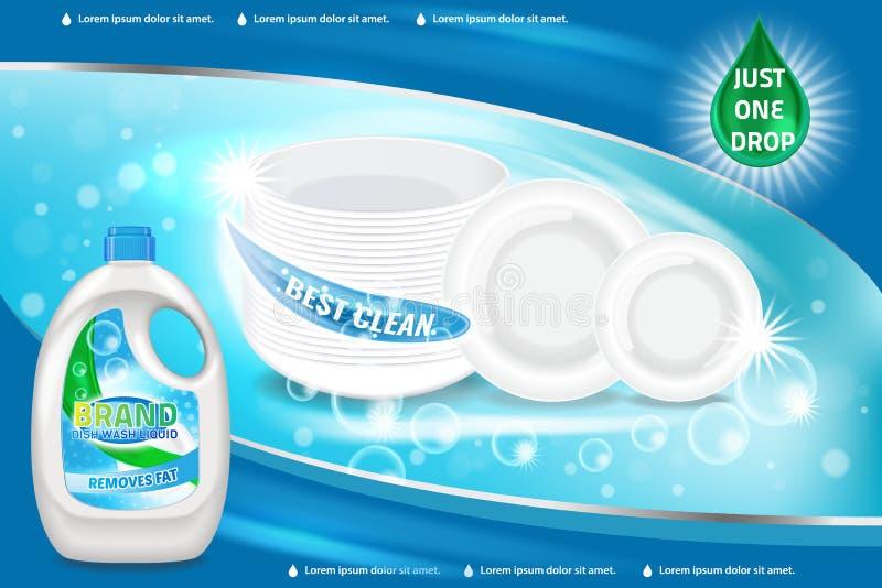 Anúncio de produtos líquido da lavagem da louça Ilustração do vetor 3d Projeto do molde da garrafa Propaganda da garrafa do tipo  ilustração royalty free