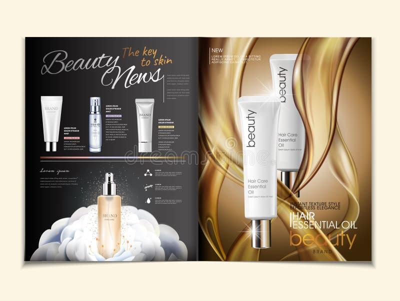 Anúncios cosméticos do compartimento ilustração royalty free