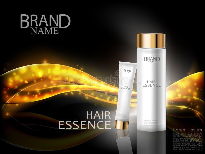 Anúncios cosméticos superiores A garrafa e o creme brancos da essência do cabelo na onda brilhante abstrata do ouro projetam o el ilustração stock