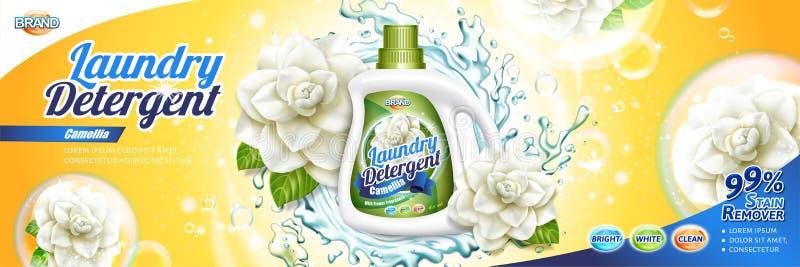 Anúncios do detergente para a roupa ilustração royalty free
