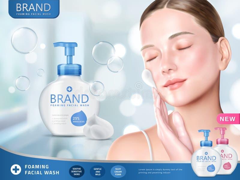 Anúncios faciais da lavagem ilustração royalty free