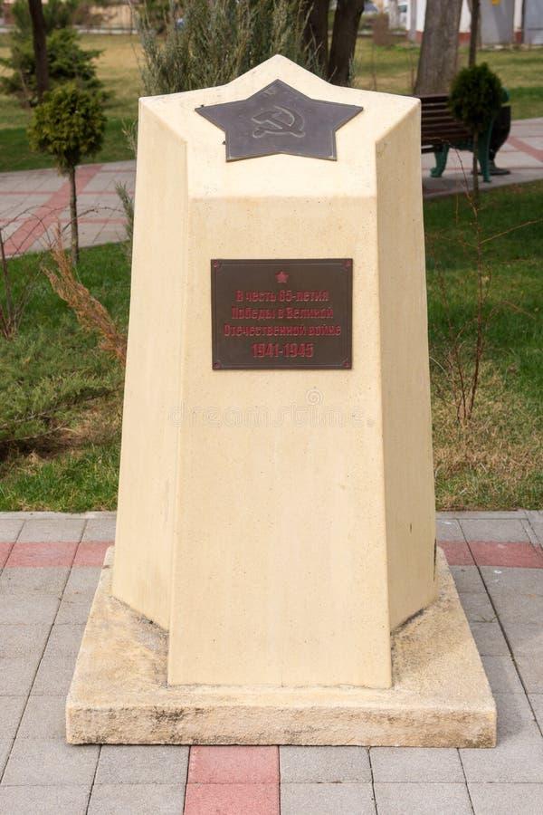 Anapa, Rússia - 5 de março de 2016: Dedicado memorável ao 65th aniversário da vitória na grande guerra patriótica, na memória Squ imagem de stock royalty free