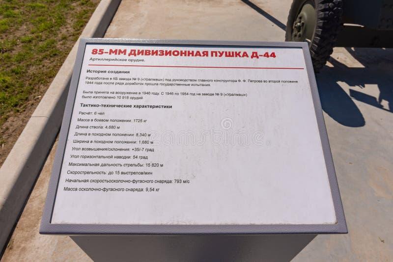 Anapa, Rusia - 28 de abril de 2019: Placa de informaci?n para el objeto expuesto del arma divisional D-44 de 85 mil?metros en el  imágenes de archivo libres de regalías