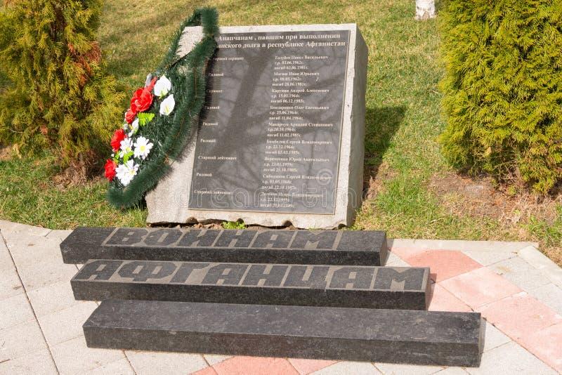 Anapa, Rusia - 5 de marzo de 2016: Placa conmemorativa en la escultura de la guerra soviética de Afghan del soldado, en el cuadra imagen de archivo libre de regalías