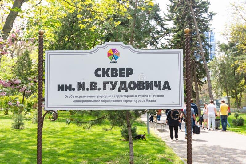 Anapa, Rusia - 1 de mayo de 2019: Soporte-muestra imagen de archivo libre de regalías