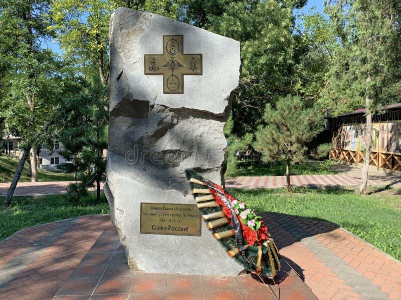 Anapa, Russie, juillet, 26, 2019 Monument aux Cosaques qui sont tombés aux murs de la forteresse d'Anapa en 1788-1828 photo libre de droits