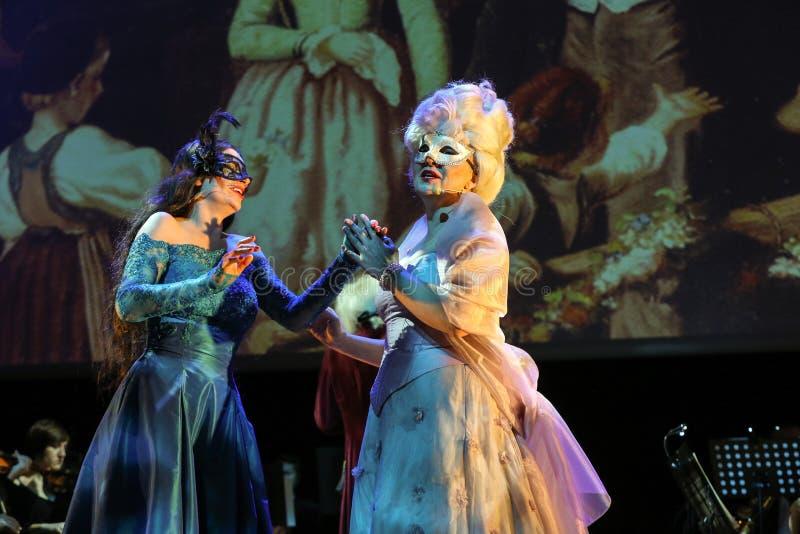 Anblick som presenterar Filharmonia Futura och M Walewska - operan är liv, royaltyfri fotografi