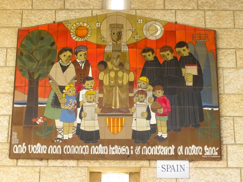 Anblick von Nazaret, ein Überblick über die Gebäude und die Anziehungskräfte von Nazaret nach innen, der Innenraum von Kathedrale stockfoto