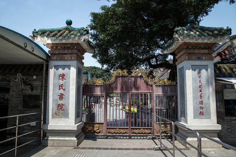 The ancestral shrine of the famous tourist attraction in Guangzhou, China. This is the entrance to the ancestral temple. Chen Jia CI Tang and Chen Academy said royalty free stock photo