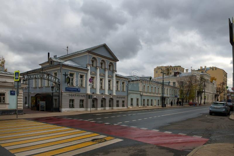 Ancienne Chambre A Arseneva, Moscou photographie stock