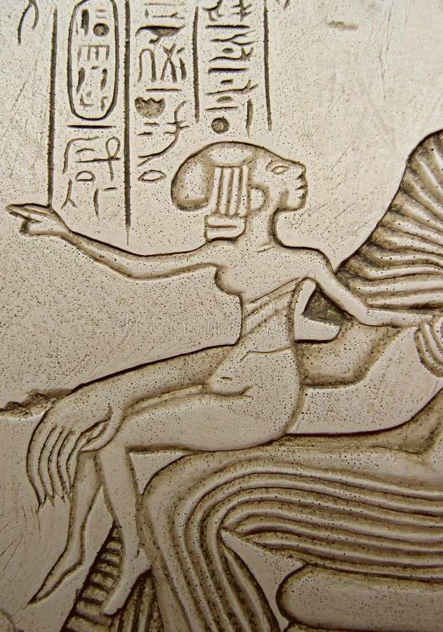 Ancient Artwork royalty free stock images