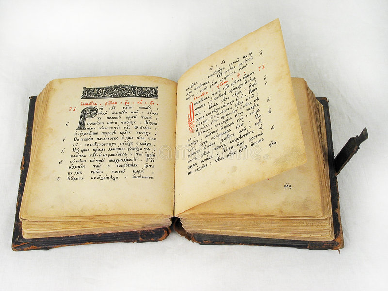 The ancient book. In leather reliure stock photo