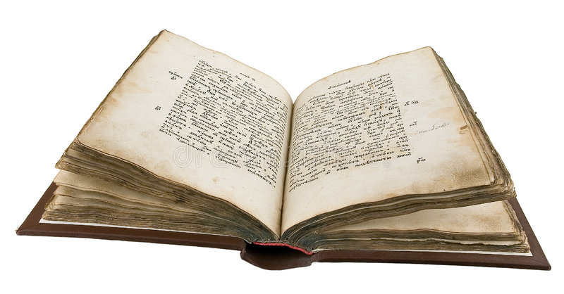 The ancient book. On a light background royalty free stock photo