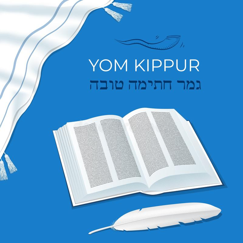 Ancient book a symbol of Jewish holiday Yom Kipur with a traditional phrase royalty free illustration