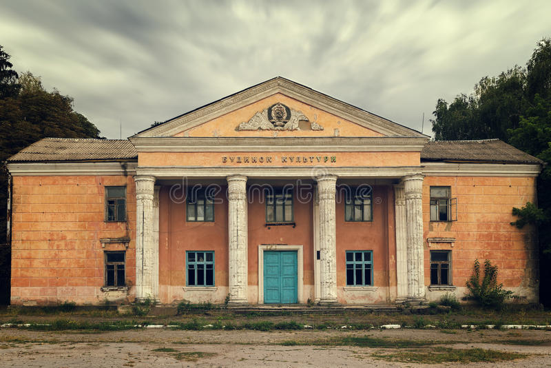 Ancient building. Photo of ancient abandoned building stock image