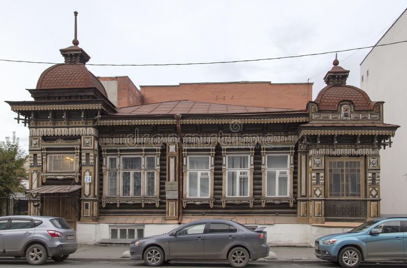 Ancient building in yekaterinburg , russian federation. Ancient building is taken in yekaterinburg , russian federation stock image