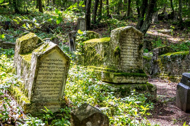 Ancient cemetery in the Crimean city of Bakhchisarai. Ancient cemetery in the sunlight in the Crimean city of Bakhchisarai royalty free stock photography