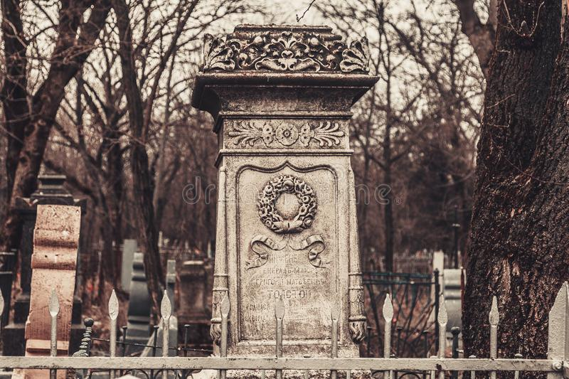 Ancient cemetery tombstones monuments of angels mysticism mystery ghost spirits bring death royalty free stock photography