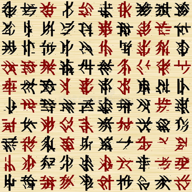 Ancient chinese font background vector illustration