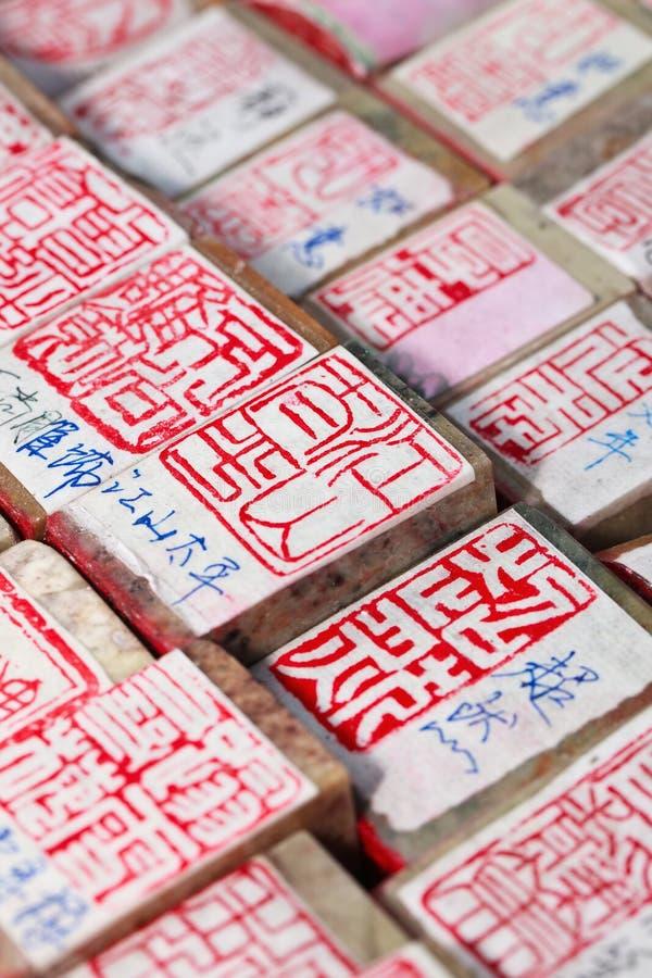 Ancient Chinese Government official seals, Panjiayuan Market, Beijing, China stock photo