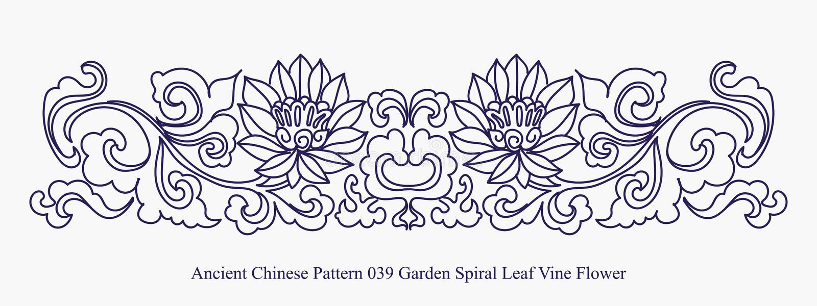 Ancient Chinese Pattern of Garden Spiral Leaf Vine Flower vector illustration