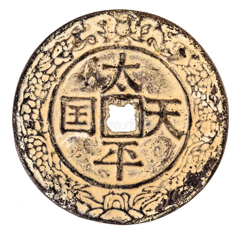 Ancient Chinese rusty coin royalty free stock image