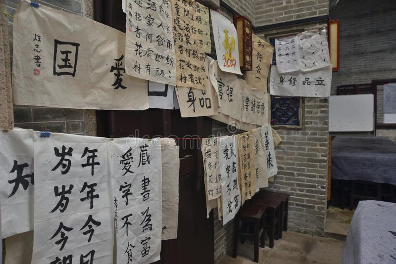 Ancient Chinese school classroom calligraphy royalty free stock photography