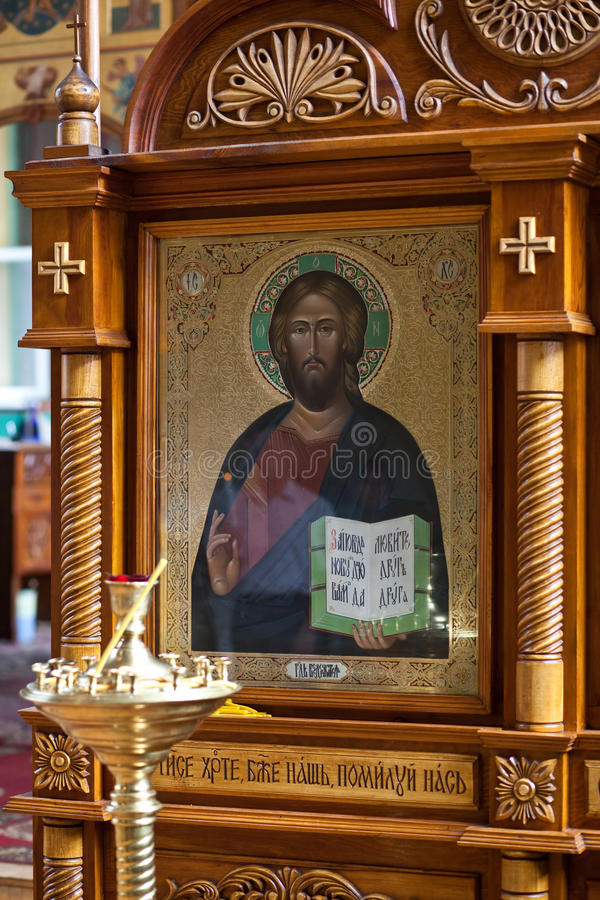 Download Ancient church icon. stock photo. Image of jesus, christ - 13542542