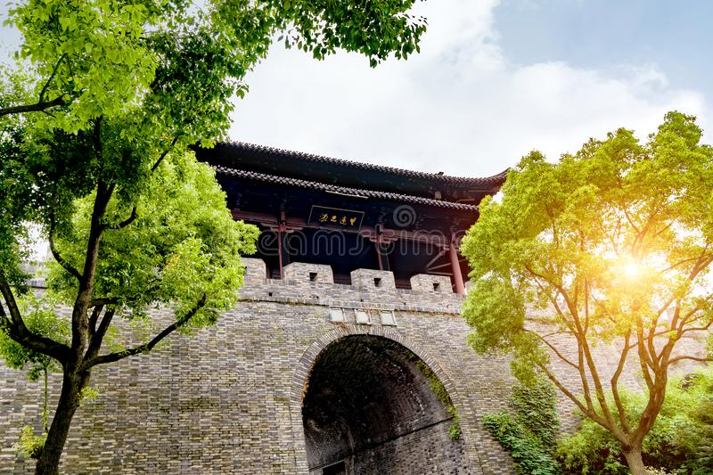 Ancient City Wall. The ancient city wall hundreds of years ago, Shaoxing, Zhejiang, China.Translation:`Thinking about the nature of things stock photo