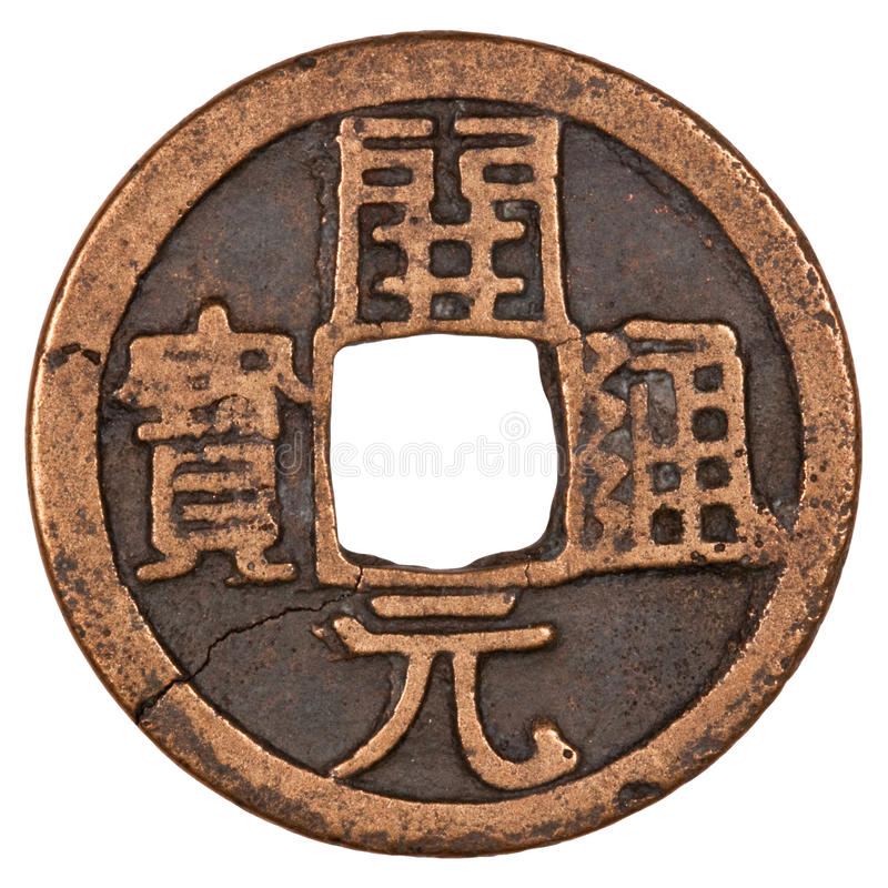 Ancient Coin Shanghai. Old coin from Tang Dynasty of Shanghai, 617-907 AD. Isolated on white stock images