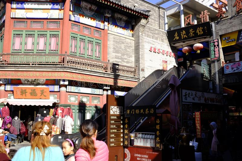 Ancient Culture Street in Tianjin,China stock image