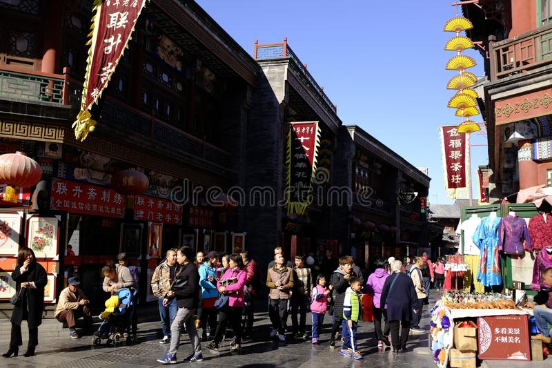 Ancient Culture Street in Tianjin,China royalty free stock photo