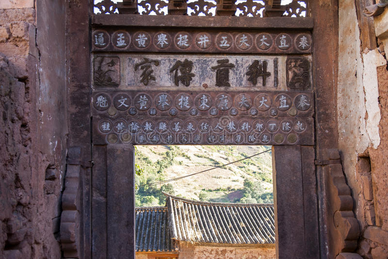 Download Ancient Doorway stock photo. Image of doorways, nuodeng - 27845130
