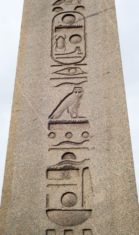 Ancient Egypt Obelisk in Instanbul stock photo
