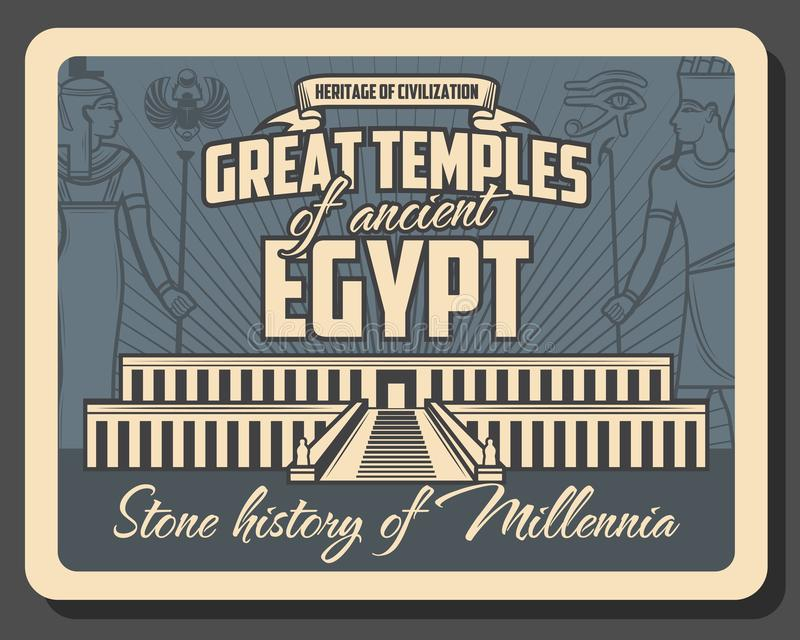 Ancient Egyptian temple with pharaoh, eye of Horus royalty free illustration