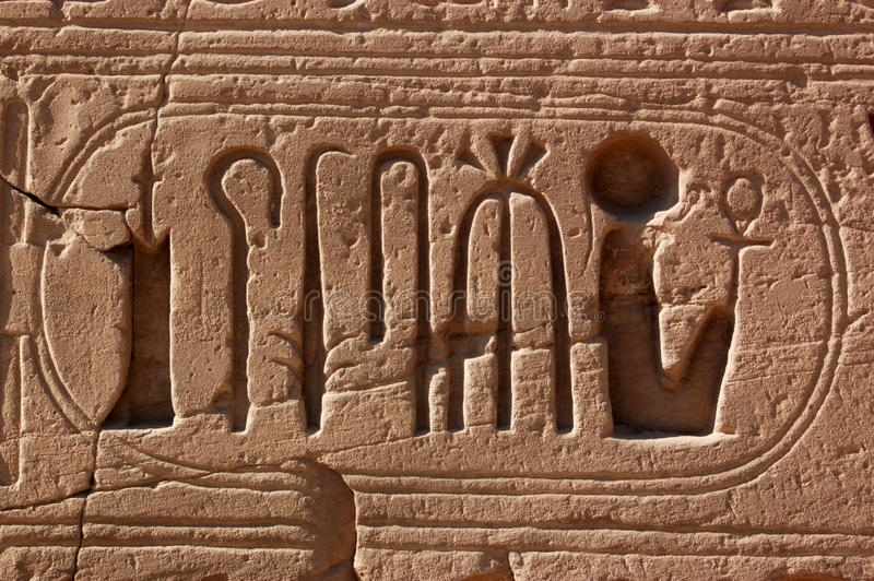 Download Ancient Egyptian Cartouche stock photo. Image of hieroglyphic - 15366120