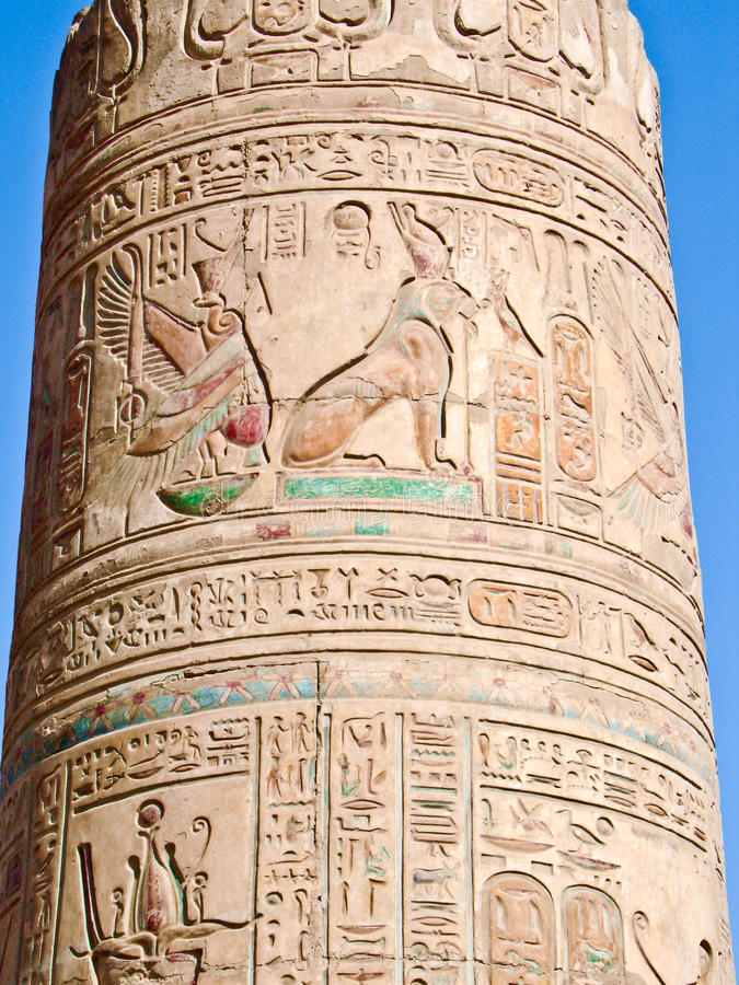Download Ancient Egyptian column stock image. Image of culture - 14854891