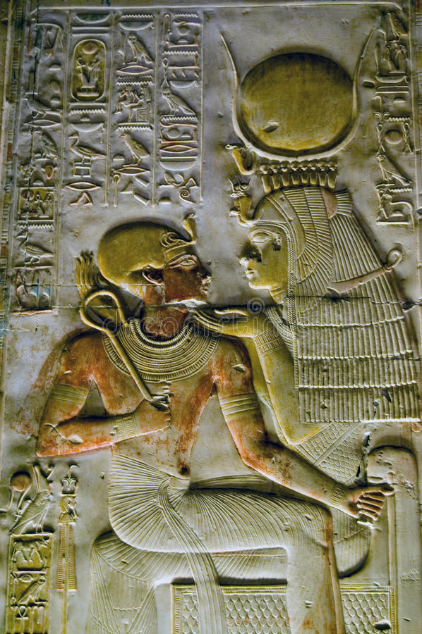 Ancient Egyptian goddess Isis with Pharoah Seti stock photos