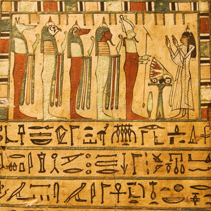 Free Ancient Egyptian Gods And Hieroglyphics Stock Image - 10666551