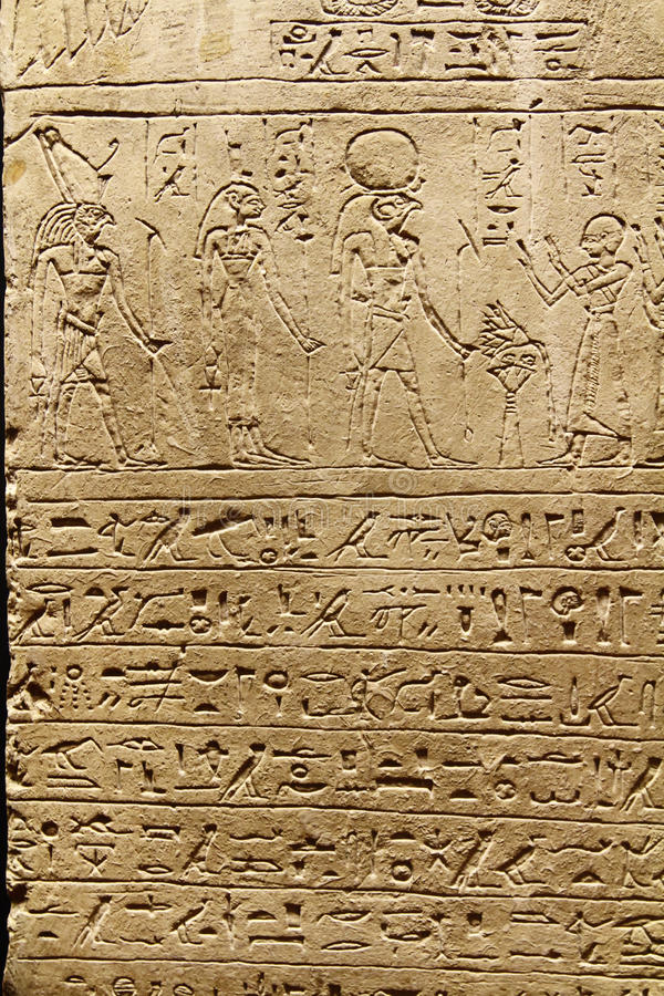 cuneiform and hieroglyphics essay Hieroglyphics hieroglyphs were a system of writing that used ideograms or logograms, instead of an alphabet, that may either represent, objects ,ideas or a subject as a form of writing.