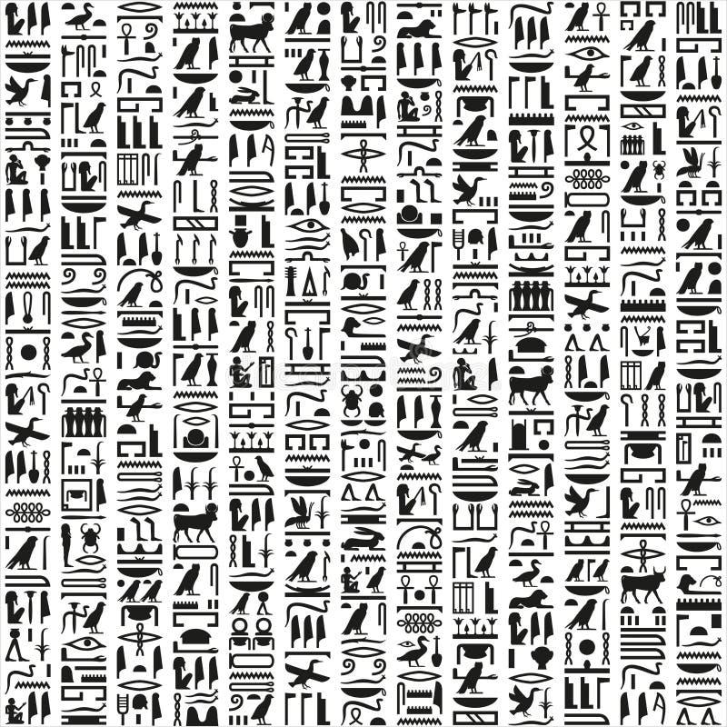 Ancient Egyptian Hieroglyphic Writing Stock Vector