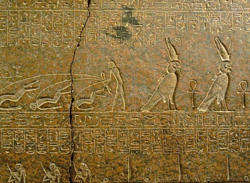 Ancient Egyptian hieroglyphics Louvre museum collection royalty free stock photography