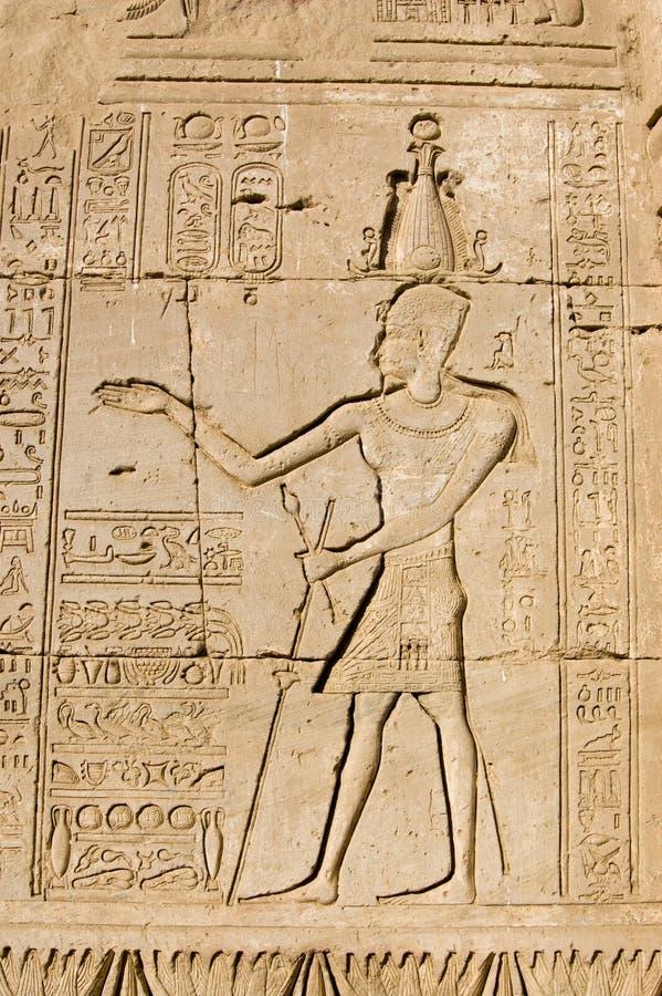 Download Ancient Egyptian Pharaoh Carving, Dendera Temple, Royalty Free Stock Photos - Image: 24863278