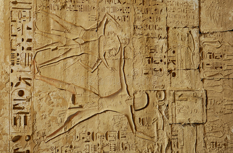 Ancient Egyptian reliefs stock images