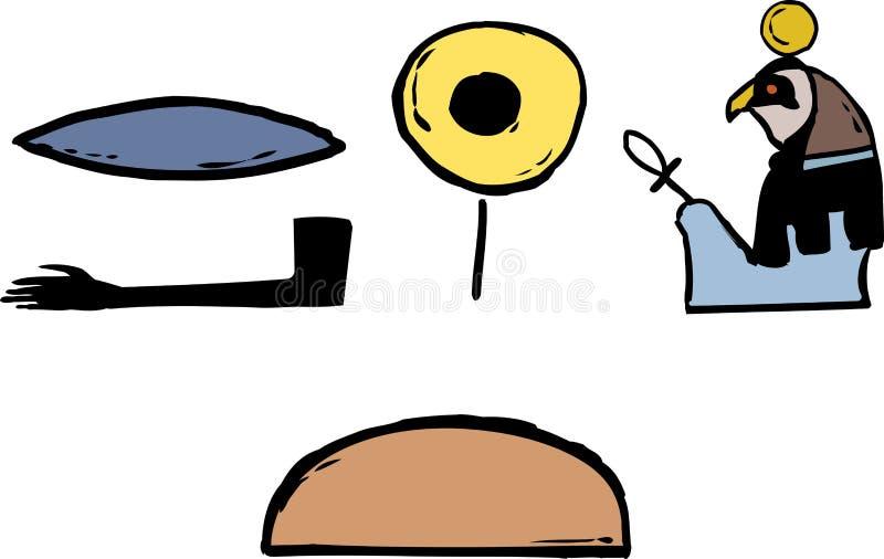 Ancient Egyptian Symbols Stock Illustration Illustration Of