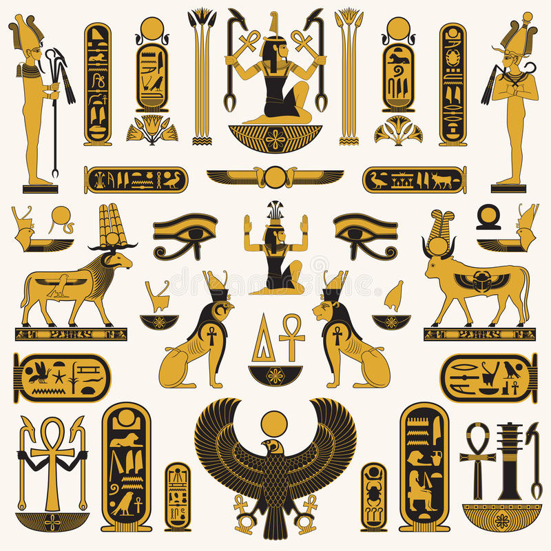 Ancient Egyptian symbols. And decorations in yellow-black color design stock illustration