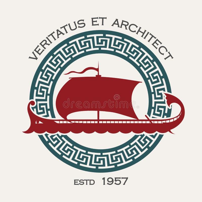 Ancient Galley Docking or Shipyard Company Emblem. Docking or Shipyard Company Emblem with Ancient Greek ship Galley and meander Circle. Vector Illustration vector illustration